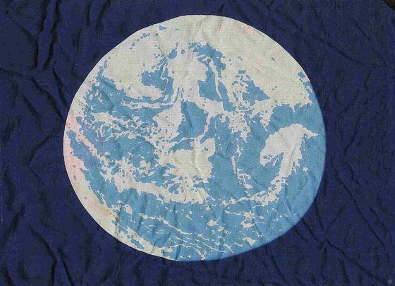 earthday-flag